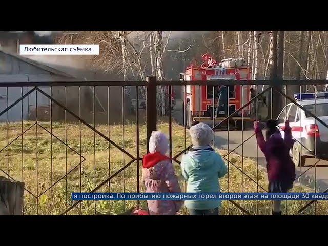 Пожар на школьном дворе