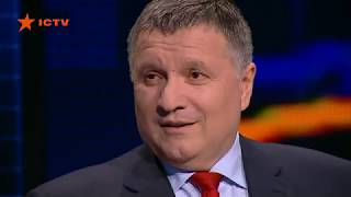 Министр Аваков принёс в студию загадочную