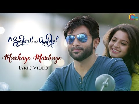 Mazhaye Mazhaye Lyrical Song Video | James and Alice | Prithviraj Sukumaran, Vedhika | Gopi Sundar