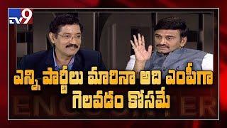 YCP MP Raghu Rama Krishna Raju in Encounter with Murali Krishna - TV9