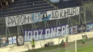 """Сектор ультрас """"Днепра"""". Матч против СК Днепр-1"""
