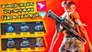 how to top up diamond in free fire bd - Kênh video giải trí