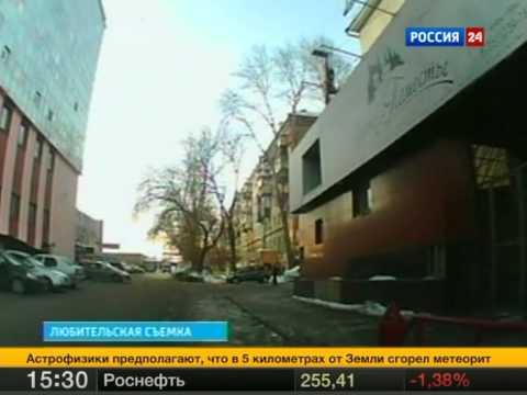 Samica patogen Rendez Vous kupić w aptekach w Moskwie