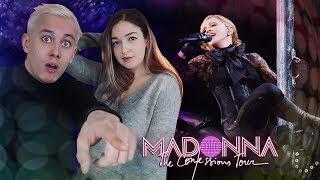 MADONNA   THE CONFESSIONS TOUR REACTION [РЕАКЦИЯ НА МАДОННУ]
