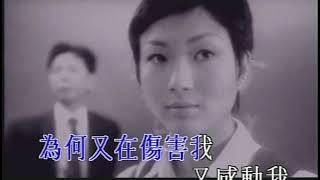 """鄭秀文 Sammi Cheng -《為何又是這樣錯》Official MV (電影""""行運一條龍""""插曲)"""