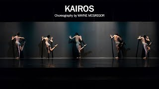 Kairos By Wayne McGregor
