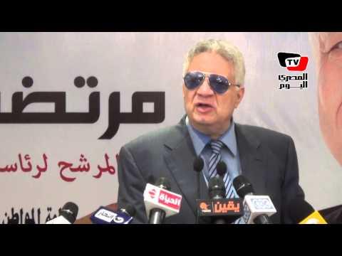 في مؤتمر صحفي.. مرتضى منصور يفتح النار على باسم يوسف وحمدين صباحي