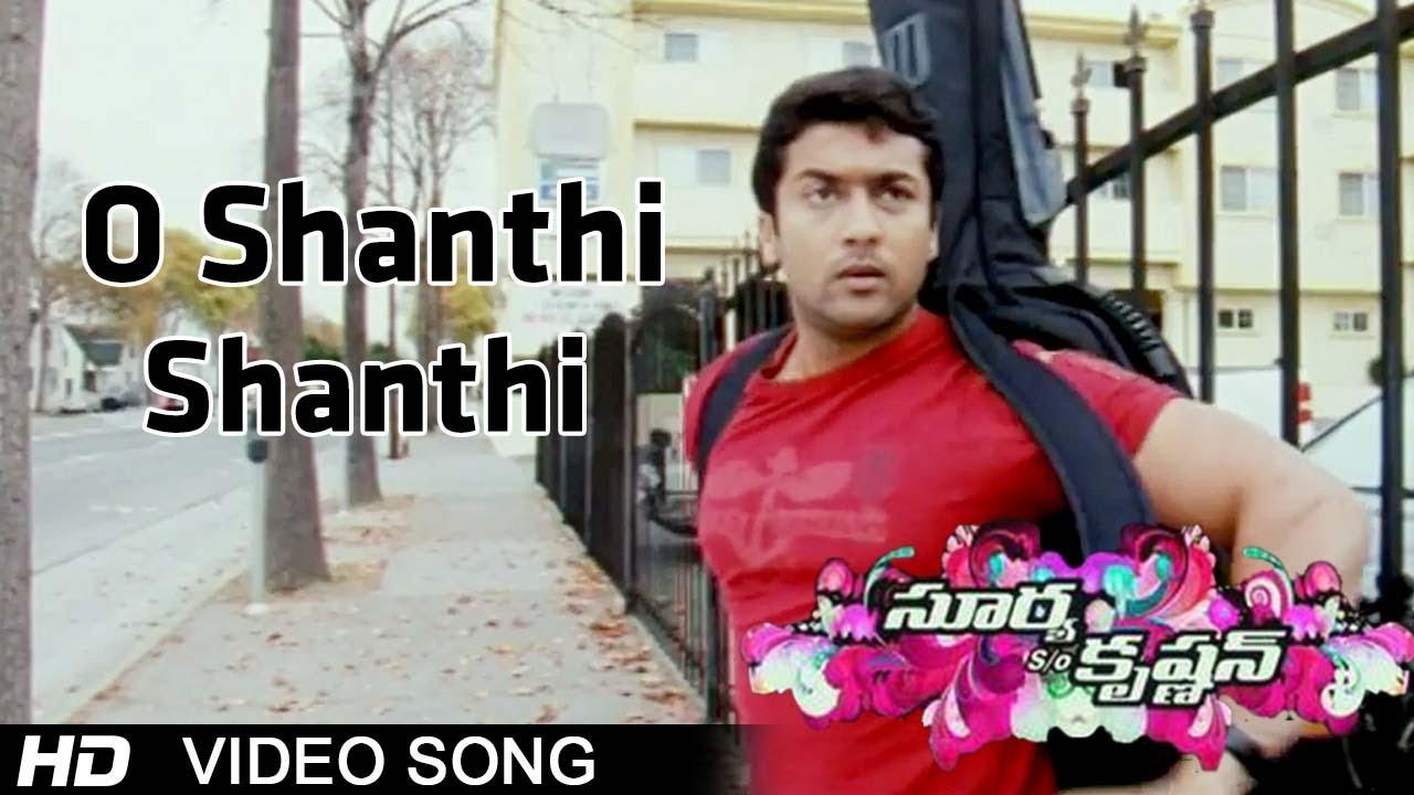 O Shanthi Shanthi