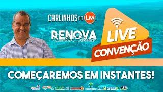 CONVENÇÃO CONFIRMA CHAPA CARLINHOS DO LM E HUGO NOGUEIRA PARA AS ELEIÇÕES 2020