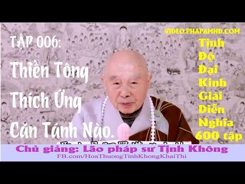 Tập 006, Thiền Tông Thích Ứng Căn Tánh Nào, Tịnh Độ Đại Kinh Giải Diễn Nghĩa, lần thứ 11, 2010
