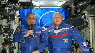 Космонавты Антон Шкаплеров и Олег Артемьев с борта МКС поздравляют с Днём космонавтики!