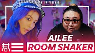 """The Kulture Study: Ailee """"Room Shaker"""" MV"""