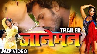 Janeman - Theatrical Trailer [ New Bhojpuri Movie 2014 ] - Khesari Lal Yadav & Kajal Radhwani