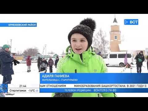 В селе Башкирии прошел «Зимний сабантуй»
