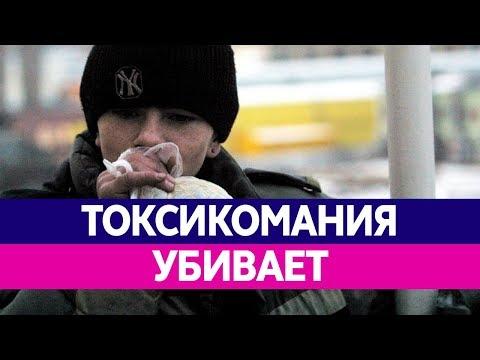 Токсикомания наркомания табакокурение секс