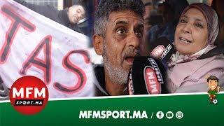 """""""تبوريشة"""" .. فرحة هستيرية بالحي المحمدي بعد فوز """"الطاس"""" بأول لقب لكأس العرش"""