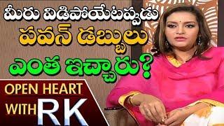 Pawan Kalyan Didn't Give Me Any Money While Divorce   Renu Desai Open Heart With RK   ABN Telugu
