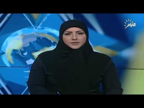 شاهد بالفيديو.. عضو بمجلس نينوى يتحدث لقناة الايام عن اخر قرارات مجلس المحافظة