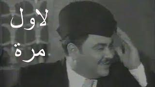 تحميل اغاني من الفلكلور العراقي ( فراكهم بجاني ) - قاسم السلطان - جودة عالية / لاول مرة MP3