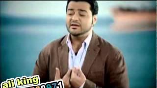 باسل العزيز اذا طار السمج بسماي تحميل MP3