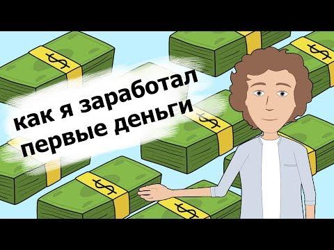 Принцип бинарных опционов