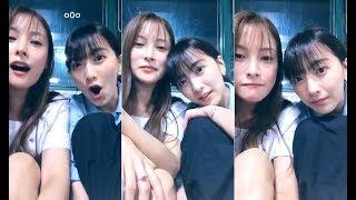 180810 박규리-강지영 취중 인스타라이브 (영화제 뒷풀이)