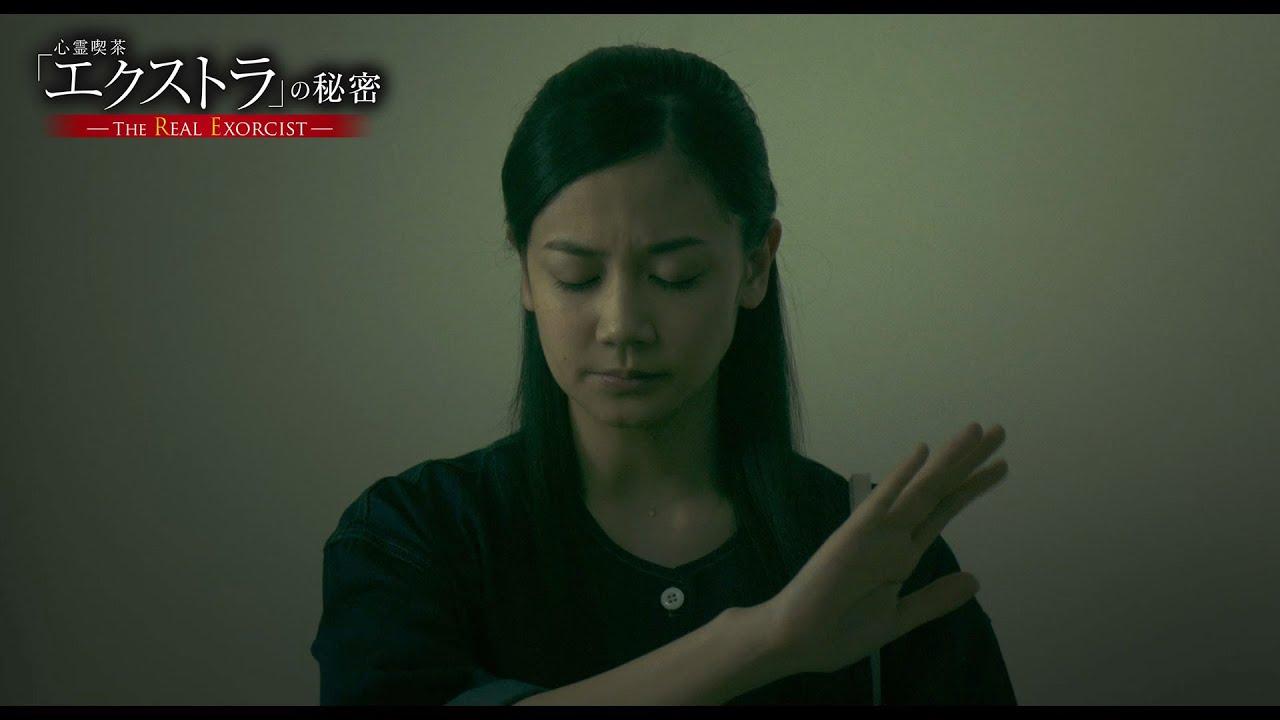 15秒CM 学校の怪談編