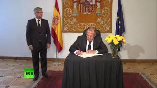 Лавров оставил запись в книге соболезнований посольства Испании в связи с терактом в Барселоне