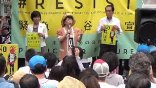 社民党副党首 福島みずほ 参議院議員