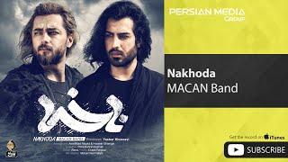MACAN Band   Nakhoda ( ماکان بند   ناخدا )