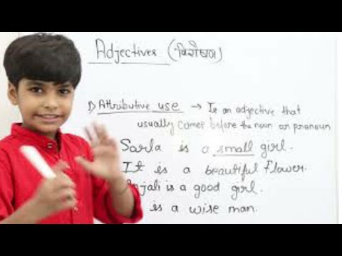Download विशेषण किसे कहते है || Basic concept of Adjective || Adjective Grammar with Examples Mp4 HD Video and MP3
