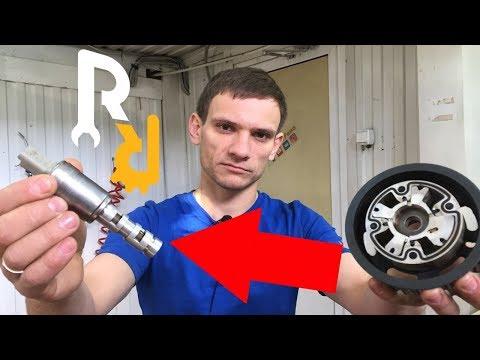Фото к видео: Клапан фазорегулятора Рено. Почему нет холостых? Как его проверить? Ошибка DF080 | Видеолекция#2