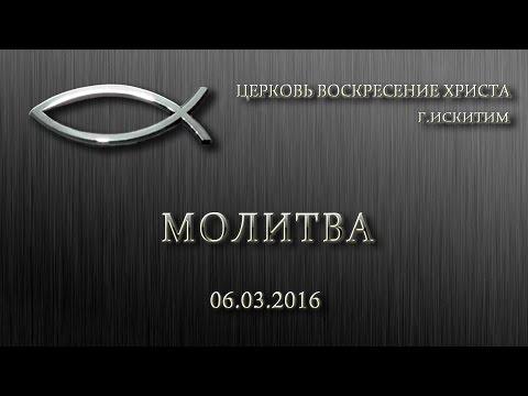 Ярославль церковь святого николая