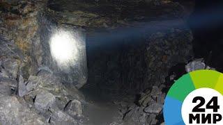 Супер Марио из Чили вытащит таиландских детей из пещеры - МИР 24