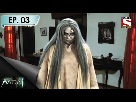 Aahat 6 (Bengali) - আহত (Bengali) Ep -3 - Haunted Land Deal - 2nd Apr, 2017