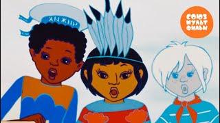В Порту 🚢 Музыкальный Мультик 💎 Золотая коллекция Союзмультфильм HD