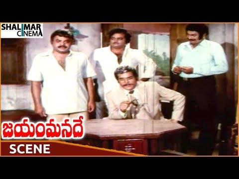 Jayam Manade Movie || Rao Gopal Informs To Do Sridevi's Marriage || Krishna || Shalimarcinema