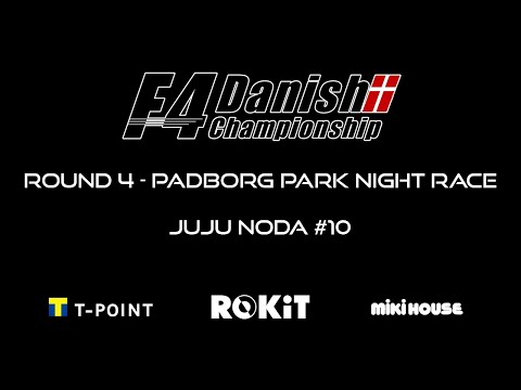 Juju Noda F4 Danish Championship 2021 | Round 4 Padborg Park Highlights