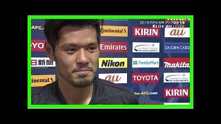 韓国の反応:その①:サッカー日本代表、山口蛍の決勝ゴールでイラク代表に劇的勝利:こりさか