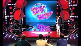 Comedy Баттл - Шутник