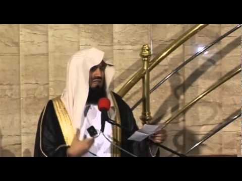 Stories Of The Prophets-18  Ayoub (as) and Yunus (as) - Mufti Ismail Menk