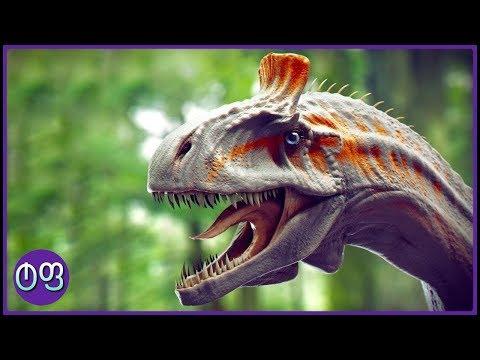 ყველაზე უცნაური დინოზავრები