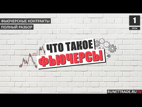 Workshop опционы