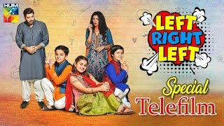 Left Right Left | HUM TV | Telefilm