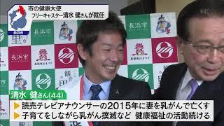 10月28日 びわ湖放送ニュース