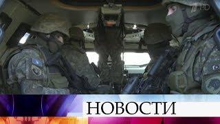 В МИД России прокомментировали решение властей Косово создать собственную полноценную армию.
