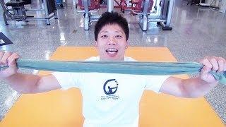 背筋のトレーニング
