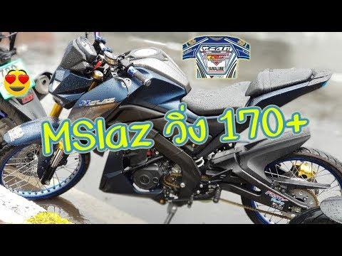รีวิว Mslaz ล้อซี่ลวด!! วิ่ง 170++ กับ XMax คลัชแห้ง!! จากสำนักแต่ง K-Sport Racing Team