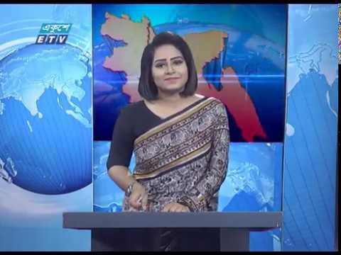 11 PM News || বেলা ১১ টার সংবাদ || 01 April 2020 || ETV News