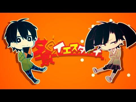 じん / 夕景イエスタデイ【OFFICIAL MUSIC VIDEO】